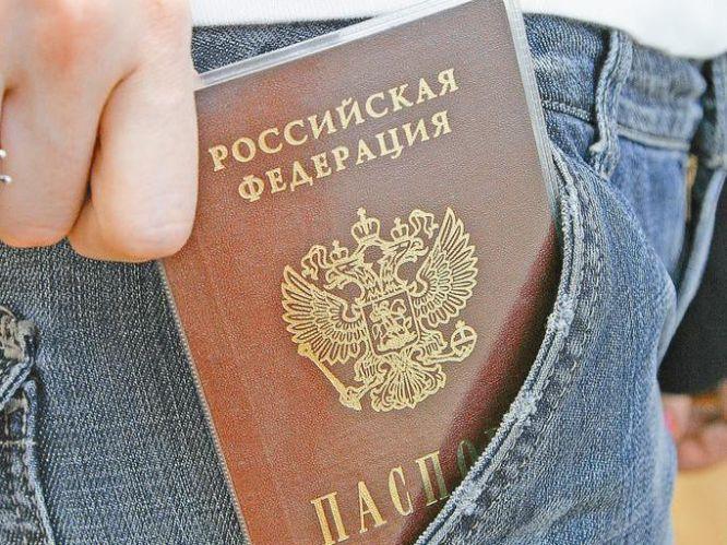 социальных сетях: закон о гражданстве рф 2016 полный может